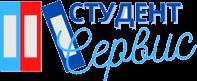 Студент-Сервис в Комсомольске-на-Амуре